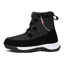 STQ yeni ayak bileği çizmeler kadın ayakkabıları kış süet deri kar botları kadın sıcak peluş platformu kadın botları kürk botları bayanlar 1621(China)