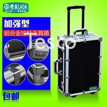 Enhanced Aluminium Paduan Troli Kasus Instrumen Presisi Kotak Kunci Kombinasi Toolbox(China)