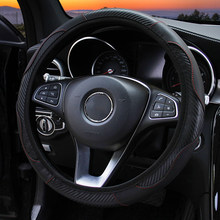 Housse de volant de voiture respirant housse de direction en polyuréthane approprié 37-38cm décoration de protecteur de volant automatique(China)