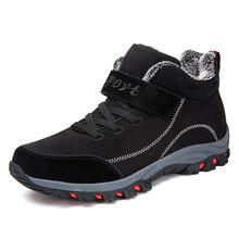 Su geçirmez Kış Erkek Botları Kürk Sıcak Kar Kadın Çizmeler Kış Iş rahat ayakkabılar Sneakers Yüksek Top Kauçuk yarım çizmeler artı boyutu(China)