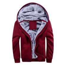 Dihope 2020 겨울 새로운 tracksuit 남자 패션 두꺼운 벨벳 캐주얼 후드 따뜻한 두꺼운 까마귀 솔리드 masculino 운동복(China)