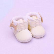 Năm 2019 Thời Trang Giày Cho Bé Mùa Đông Nam Nữ Vải Cotton Ấm Áp Và Chống Trượt Giày Tập Đi Cho Bé Sơ Sinh Hoạt Hình Tuyết giày(China)