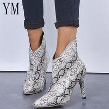 Yılan derisi kadın fermuar çizmeler yılan baskı ayak bileği 2020 moda sivri burun bayanlar seksi ayakkabılar yeni Chelsea ince yüksek topuk artı 42(China)
