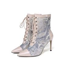 MLJUESE 2020 kadın yarım çizmeler inek deri kış kısa peluş sivri burun yılan cilt lace up yüksek topuklu kadın çizmeler elbise(China)