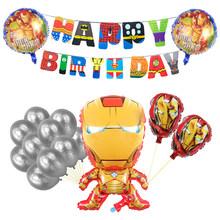 Conjunto 1 Ironman Hulk Capitão América Banners Bebê Boy Superhero Spiderman Balões de Hélio Folha De Balão de Aniversário Decorações da Festa de Aniversário de Látex bandeiras Crianças Brinquedo Globos balões(China)