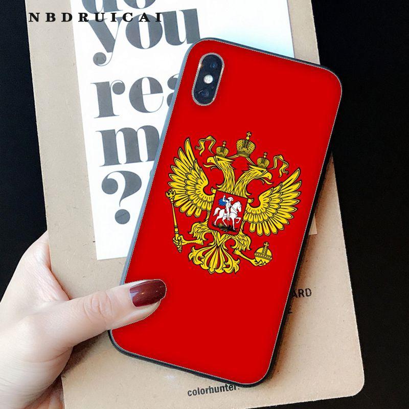 Armenia Albania Russia flag Emblem