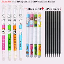 Офисная гелевая ручка, 12 шт./компл., 0,5 мм, стираемая ручка, стержень для заправки синими/черными/красными чернилами, волшебная ручка для школ...(China)