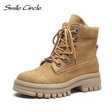 Gülümseme daire yarım çizmeler kadın deri ayakkabı dantel-up sonbahar kış moda platform ayakkabılar yuvarlak ayak bayan botları(China)