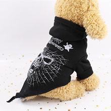 Tahan Angin Anjing Kecil Jaket Musim Dingin Hangat Anjing Pakaian untuk Kecil Medium Hewan Peliharaan Anjing French Bulldog Pug Hooded Mantel Hewan Peliharaan pakaian(China)