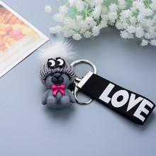 การ์ตูนพวงกุญแจตุ๊กตาหมีน่ารักหมีตุ๊กตาหมวกพวงกุญแจผู้หญิงผู้ชาย Home Key CHAIN กุญแจรถจี้(China)