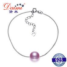 DMBFP138 淡水真珠のブレスレット 7 〜 7.5 ミリメートルラウンド真珠シルバー 925 ジュエリーホワイト/ピンク/パープルのためのブレスレット女(China)