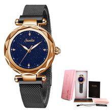 Luxury Brand Rose Gold Ladies Watch Star Sky Diamond Bracelet Quartz Women Watches Magnetic Dress Wristwatch relogio feminino(China)