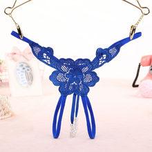 Femmes sous-vêtements pour fille Sexy Transparent perle coton culottes dames mince creux string taille basse Transparent slips livraison gratuite(China)