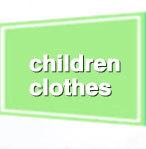 Одежда и Аксессуары NOVA M2640 # 18m/6y 5  M2640#