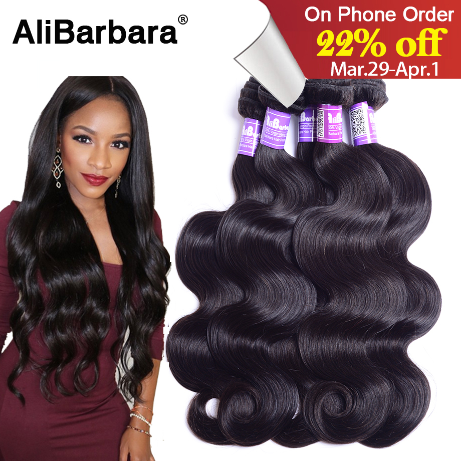 Peruvian Virgin Hair body wave ,Ms Queen mixed lengths 4pcs lot, Queens hair products, Free shipping for your nice hair<br><br>Aliexpress
