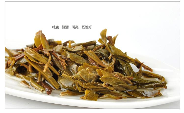 Puer tea health care old tree tea cake Chinese yunnan puerh 357g tea  the China pu er cha to lose weight products cheap