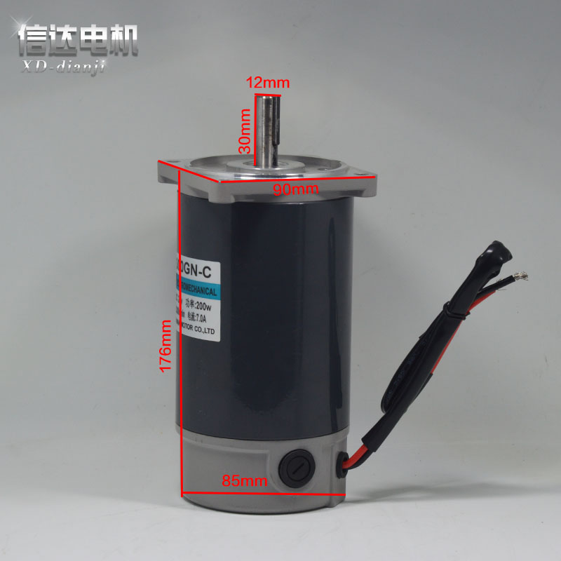 Compare Prices On 12v 300w Motor Online Shopping Buy Low