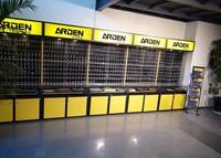 Arden маршрутизатор прямой 1/2 * 5/32 бит