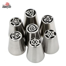 Pastry Tips Set 7pcs Stainless Steel Russian Pastry Nozzles Fondant Icing Piping Cake Decorating Tips Rose Tulip Shaped(China (Mainland))