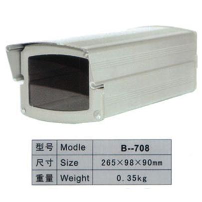 CCTV Outdoor Camera Housing Aluminum alloy Outdoor Camera Case Security Camera Case (B-708)(China (Mainland))