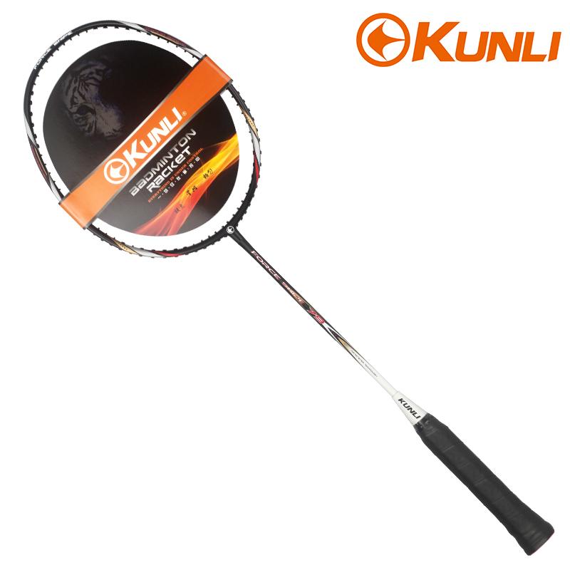 FAST Shipping 100% carbon badminton racket  high quality 5u 49g Badminton Rackets <br><br>Aliexpress
