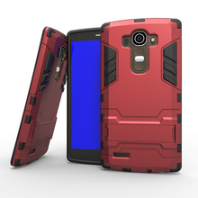 Fashion Cool 2 In 1 PC+TPU Hard Stand Holder Cover Case For LG G4 Covers Cases Mobil Phone Accessories
