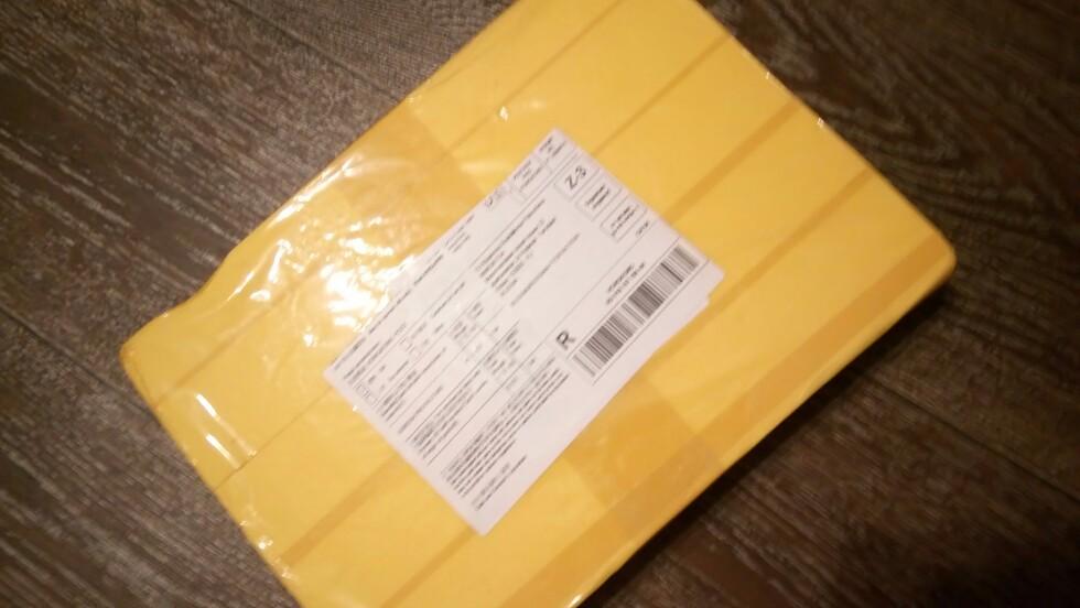 отличный продавец!!  доставка 14 дней до Ярославской области!  только единственно что непонятно, продавец продлил время ожидания. запакован идеально, скотча не пожалели!