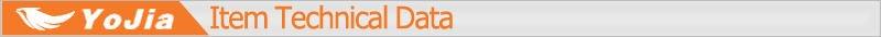 techinical data
