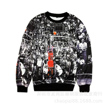 Men's Casual Sweater Round Neck T-shirt Fashion Tshirt Number 23 Basketball Jersey Outdoor Sport Jerseys(China (Mainland))