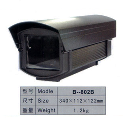 Aluminum alloy Waterproof Security Camera CCTV Housing 340*112*122mm Outdoor Camera Case (B-802B)(China (Mainland))