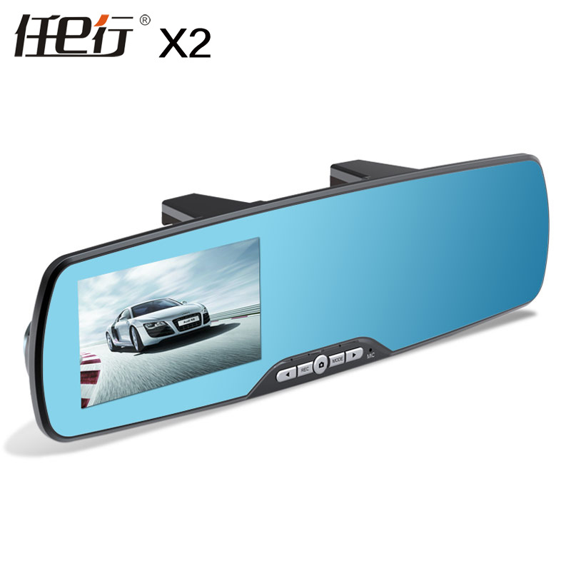 "X2 HD 4.3"" 1080P Wide Angle optical anti-glar'e blue mirror tachograph night vision Car DVR Vehicle Driving Camcorder recorder(China (Mainland))"