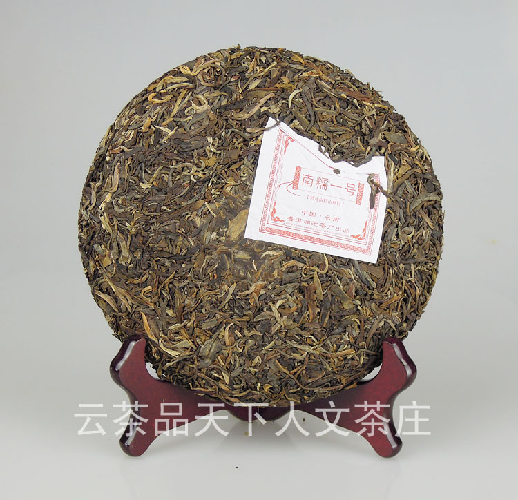 New tea limit ! Puerh the tea health care ofnanyi Chinese yunnan 357g tea cake  cake China cheap