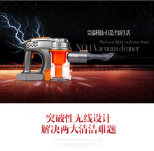 Slim handhold  Multi floor cordless Motorized cleaning  vacuum cleaner  For Dyson-like  Style(China (Mainland))
