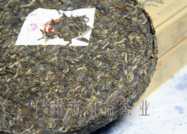 Puerh tea everest round tea the word cake tailorable  Chinese yunnan puer pu er 357g health care the health pu-erh food free cheap