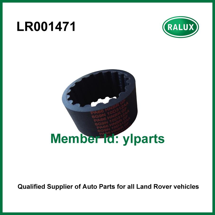 LR001471 hot sale auto alternator shaft coupling for LR Freelander 2 2006- car drive coupling high quality coupling spare parts(China (Mainland))