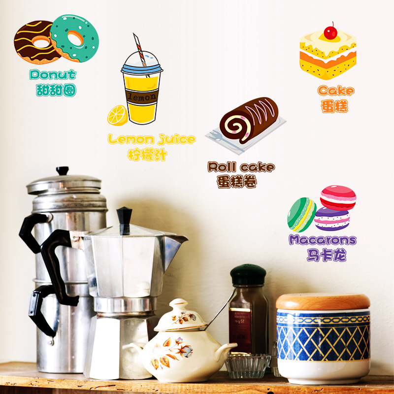 Cupcake wall stickers reviews online shopping cupcake for Best brand of paint for kitchen cabinets with blackout window stickers