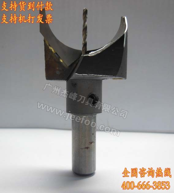 Buy 31.5mmBead Knife/Ball Bits /Round Bits /Ball Bits For Woodworking Dia cheap