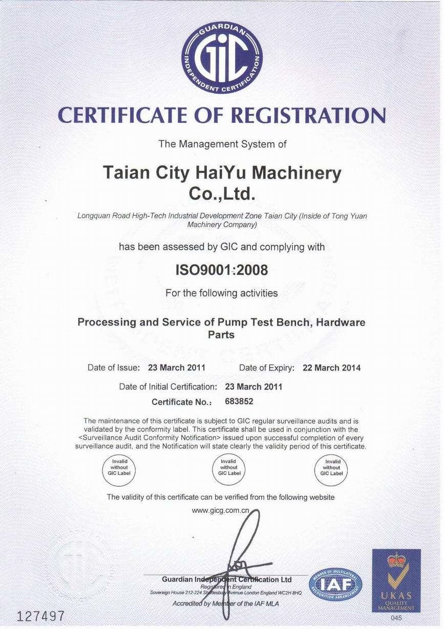 ISO90012008.E