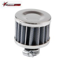 High Quality Universal Automotive Cleaner 51*51*40 12mm Height Cold Air Intake Filter Air Filter Titanium(China (Mainland))