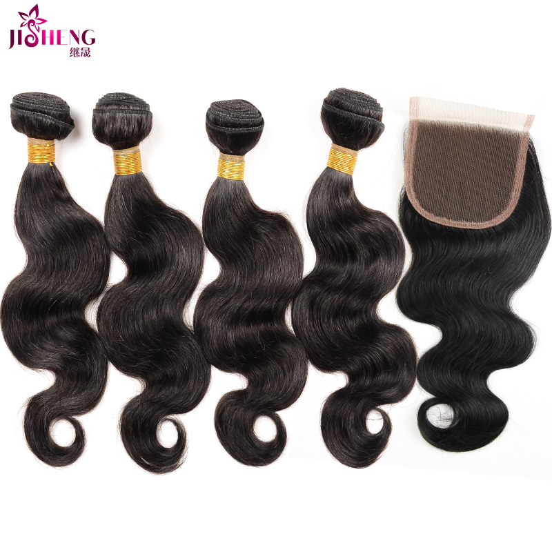 2016 Hot Modern Queen Brazilian Body Wave 4 Bundles With Closure, 7a Brazilian Virgin Hair With Lace Closure Ms Here Virgin Hair<br><br>Aliexpress