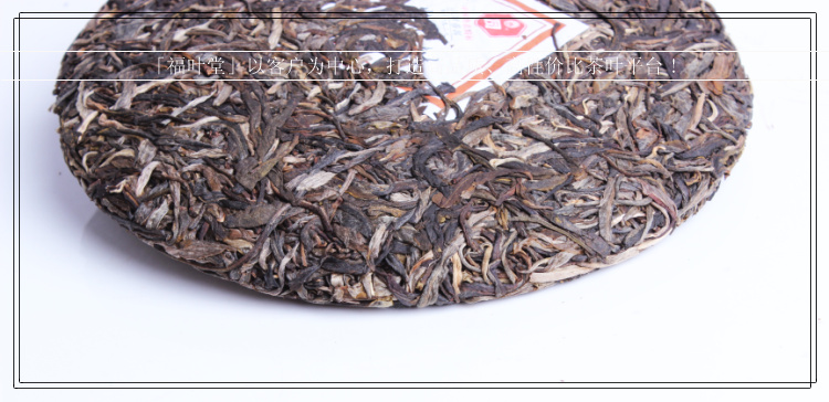 Dian hong 2012 trees tea Chinese yunnan puerh 357g health care the China pu er cha to lose weight products cheap