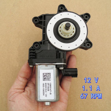 1.1A  12V 67RPM Auto glass lifting motor gear Motor with best Price