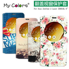 Funny Patterned Cartoon Cute Leather Flip Cover Asus ZenFone 2 Laser ZE600KL ZE601KL View Window Case Magnet MY1 - Shenzhen LifeFone Electronics Co., Ltd. store