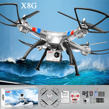 Black White Orange Silver X8C 6 Axis Gyro 2.0MP Drone X8G RC Quadcopter 8MP HD Camera X8W Real-time Transmission RC Helicopter