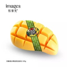 Beauty&health/bath&shower 2016 new prodcuts hot selling Images brand 100g handmade fruit soap Thailand soap free shipping(China (Mainland))