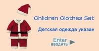 Baby Одежда новый теплый девочек мальчиков детей жилеты Жук дети, утолщение жилет детское пальто зимы Осенний
