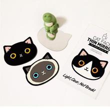 Womens Fashion Mini Pocket Makeup Mirror Creative Cosmetic Compact Mirrors Cute Cartoon Cat Head Small Kawaii Cat Mirror A0100