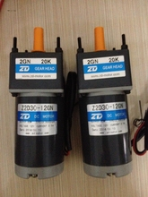 DC12V Plastic Greenhouses Ventilation Shutter Dedicated 30W DC Geared Motor 1800 Rpm Z2D30-12GN-18S(China (Mainland))