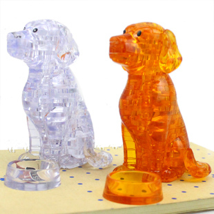 3d crystal puzzle dog instructions