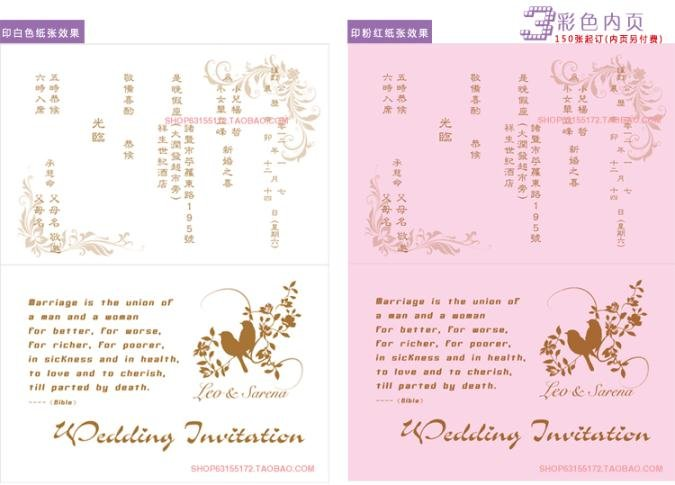 Indian wedding invitations announcements wedding card chinese how to design wedding invitation card stopboris Gallery